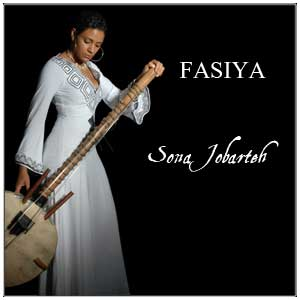 fasiya mixtape cover 01.jpg