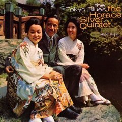 horace silver cover 06.jpg